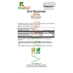 Zinc Gluconate 50 mg. With...