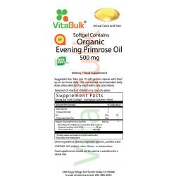 Масло примулы вечерней 500 мг 250 шт