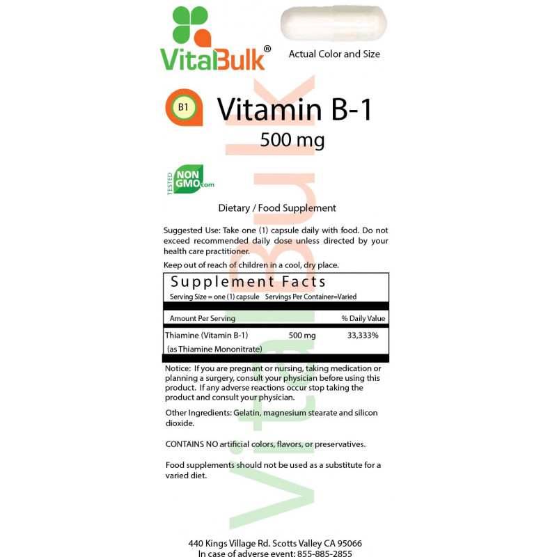 Vitamin B-1 500 mg (250 Count)